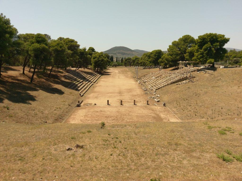 Der Sportplatz auf dem Gelände
